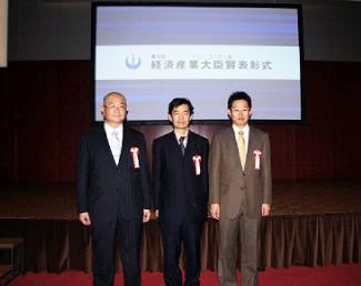 第4回「ものづくり日本大賞」特別賞 受賞