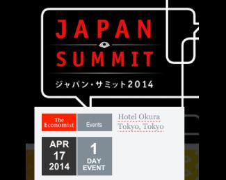 Japan Summit 2014