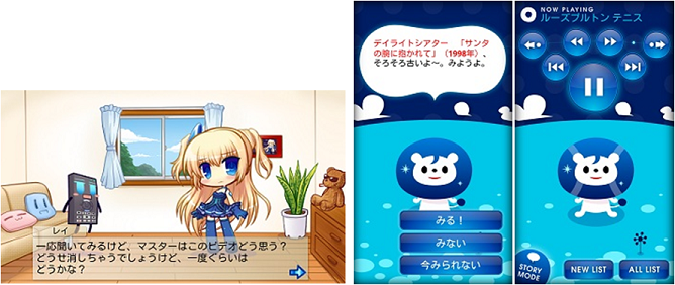 カデコ_ページ用01