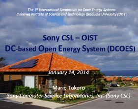 第1回オープンエネルギーシステム国際シンポジウム