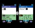 pobox image