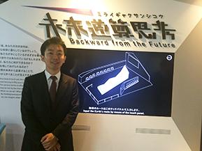 Permanent Exhibition at MIRAIKAN