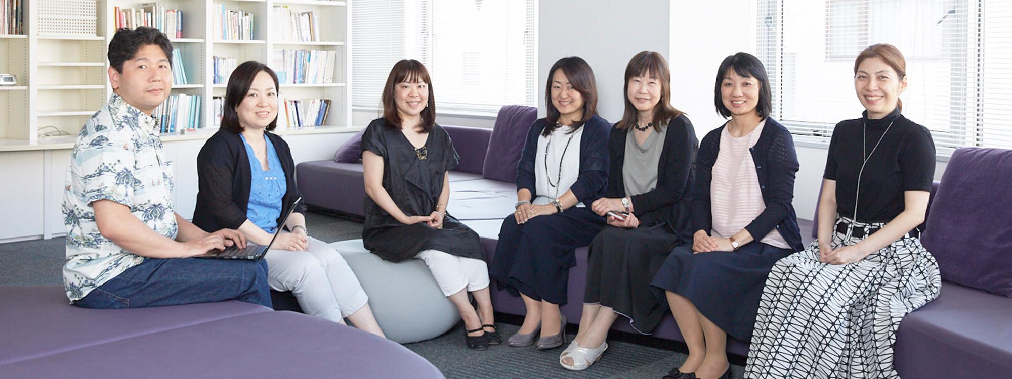 Tokyo Staff